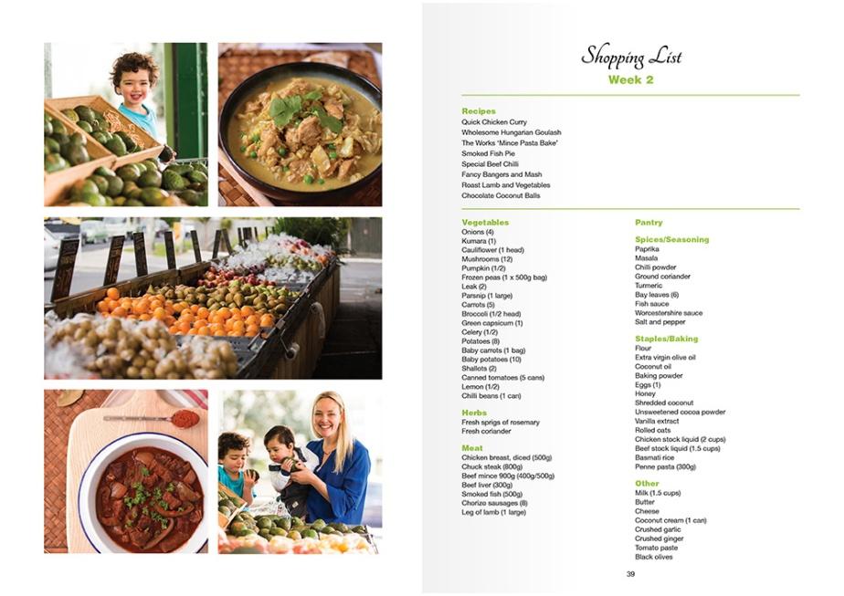 jbhosale-cookbook-17